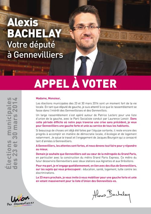DOC AB TRACT APPEL VOTER-1